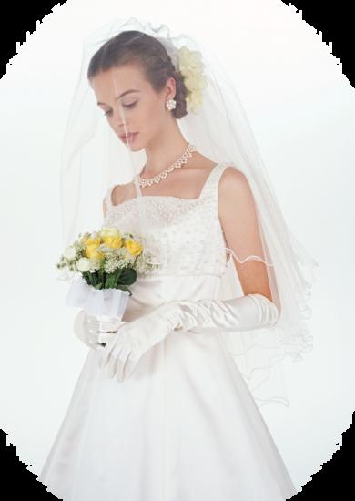 Невеста для сына