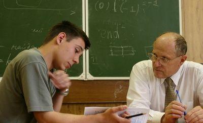 Вредный преподаватель