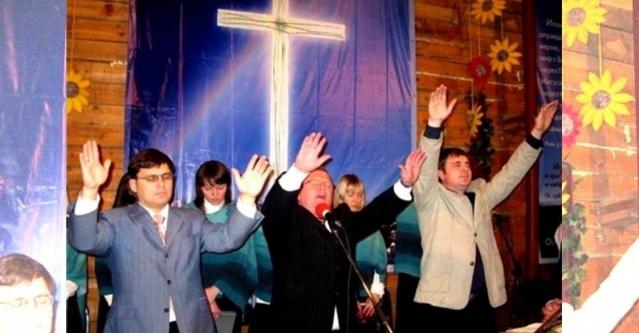 Хорошие евангелисты