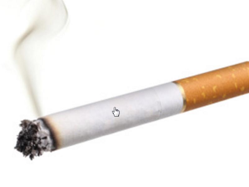 Не курите, рядом дети