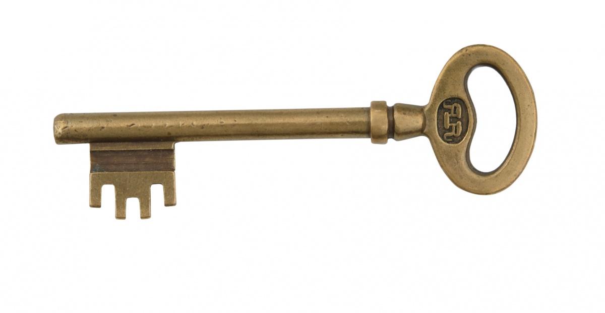 Где же ключ?