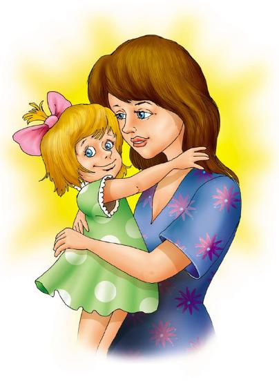 Ребенок и этикет