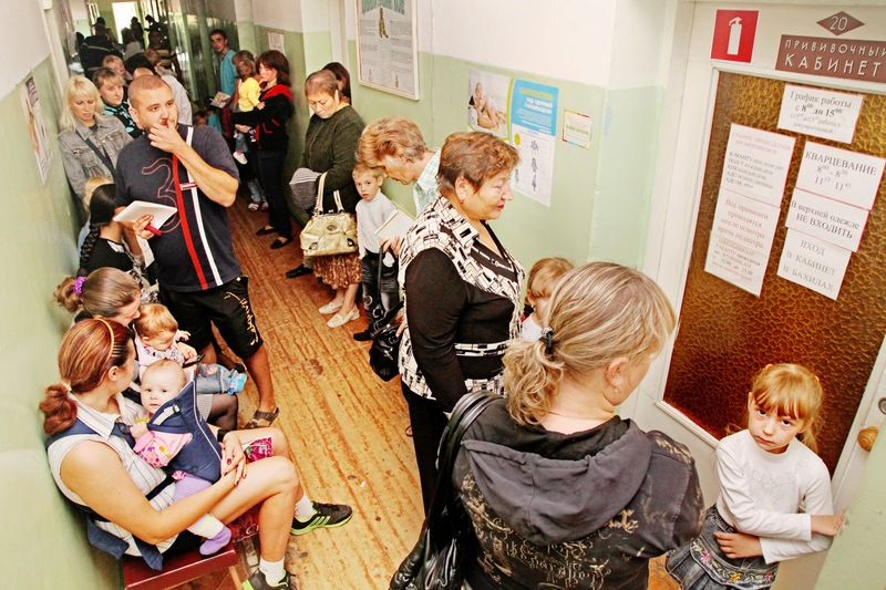 Случай в районной поликлинике
