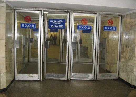 Вторая дверь слева
