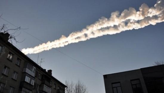 Как на нас упал метеорит