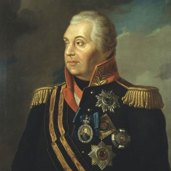 Кто такой Кутузов?
