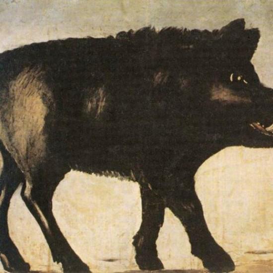 Чертова свинья