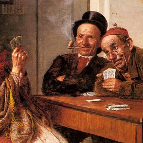 Картежники
