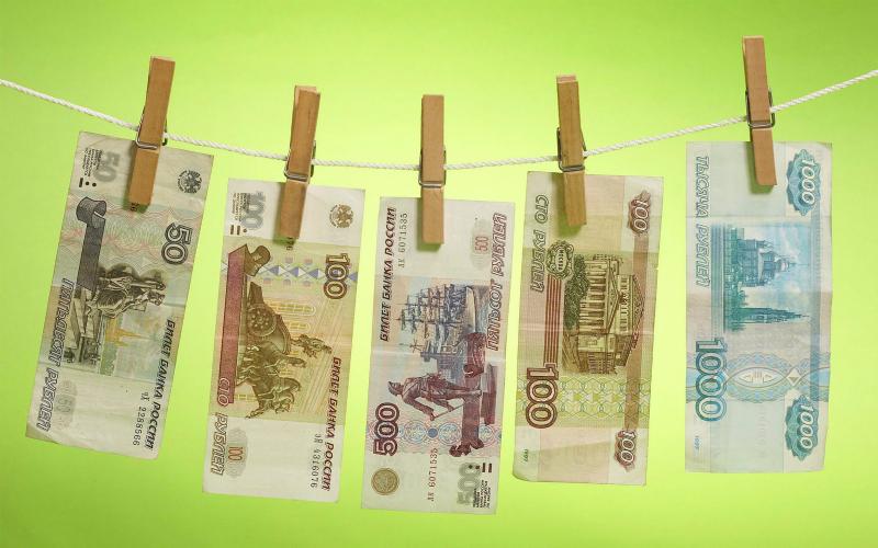 Гармония и денежная стирка