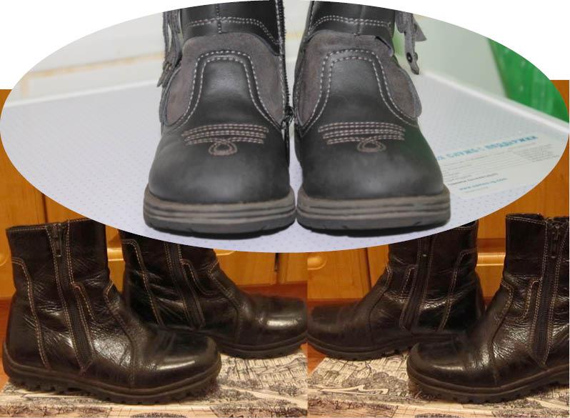 Как ботинки выросли