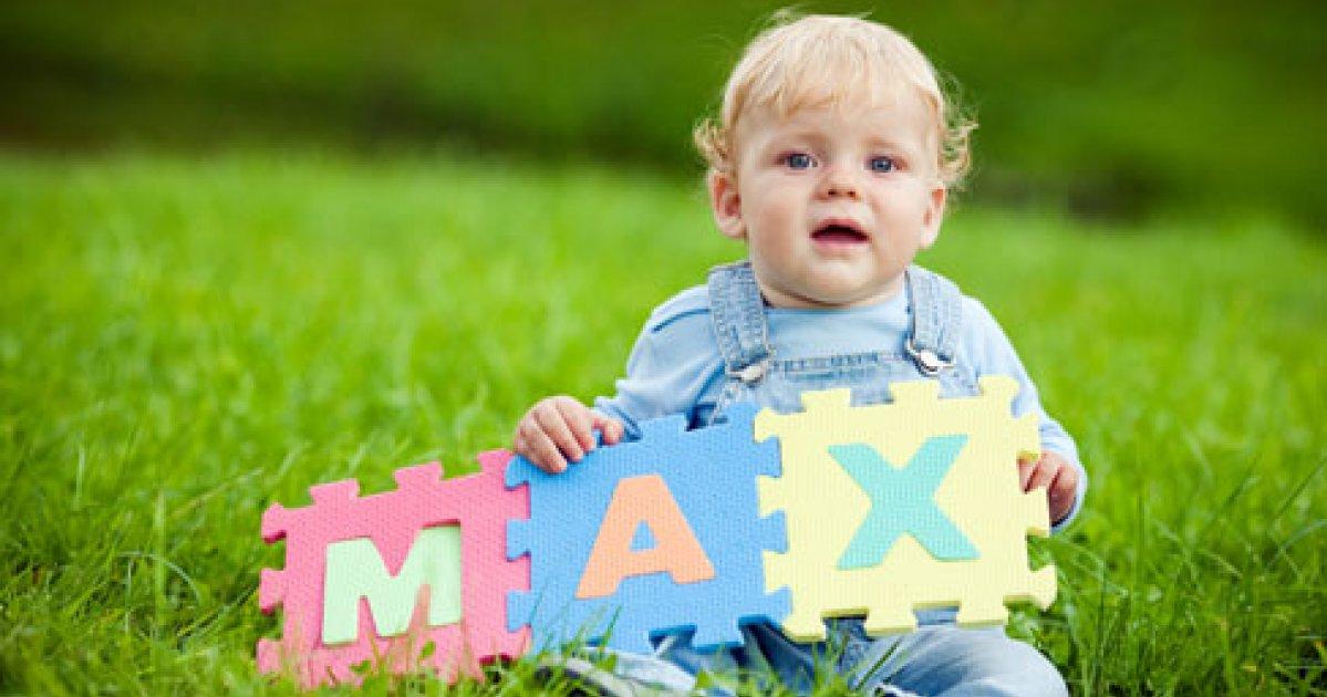 Имя для малыша