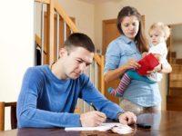 Меж ведет семейный бюджет
